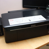 My New Epson L200 All-In-One Printer